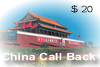 Click to see detailed information for  China Call Back
