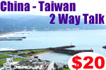 China-Taiwan 2 Way Talk