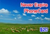prepaid US - Saipan phone cards, prepaid US - Saipan phone card